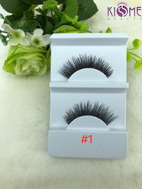 China Nature Human Hair Individual Eyelashes Hypoallergenic Easy  Application factory